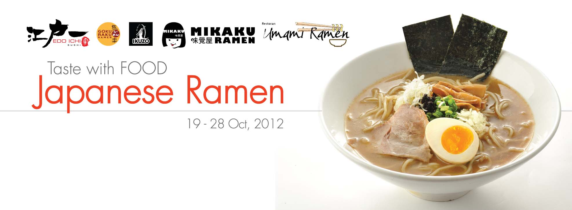 Taste with FOOD : Japanese Ramen