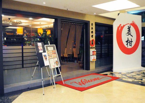Mikan Japanese Cuisine @ Maju Junction Mall, Kuala Lumpur