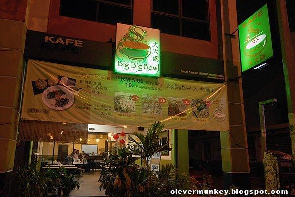 Big Big Bowl Cafe @ Taman Usahawan Kepong, Kuala Lumpur