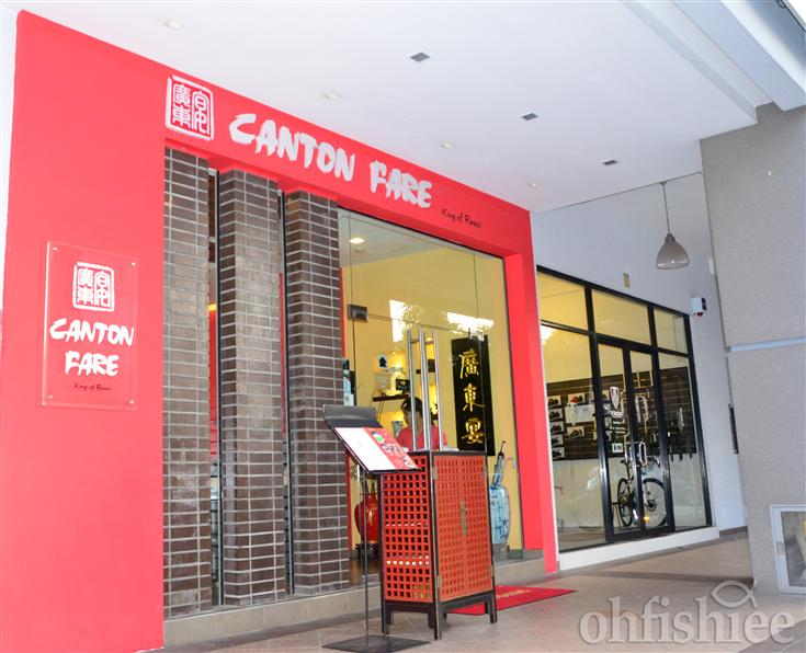 Canton Fare @ Solaris Mont Kiara, Kuala Lumpur