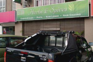 Herbs & Spices @ Bandar Baru Sri Petaling, Kuala Lumpur