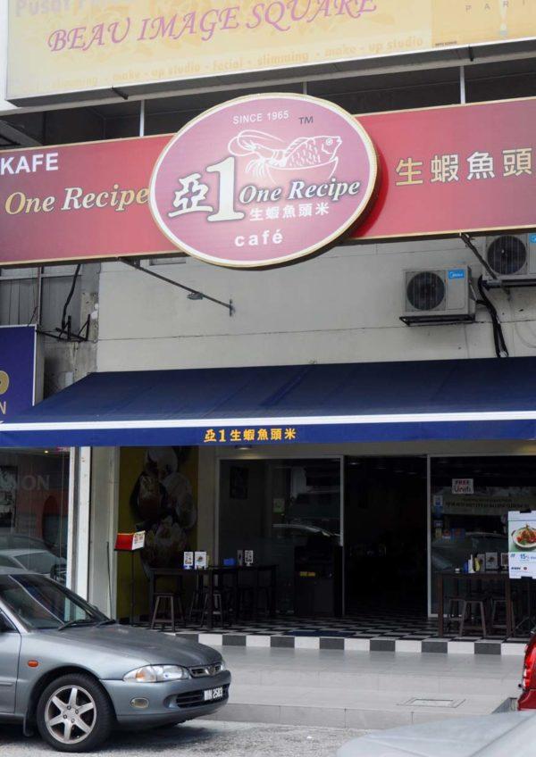 One Recipe Cafe @ SS2, Petaling Jaya