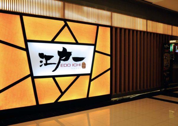 Edo Ichi Sushi @ First Subang Mall, Subang Jaya