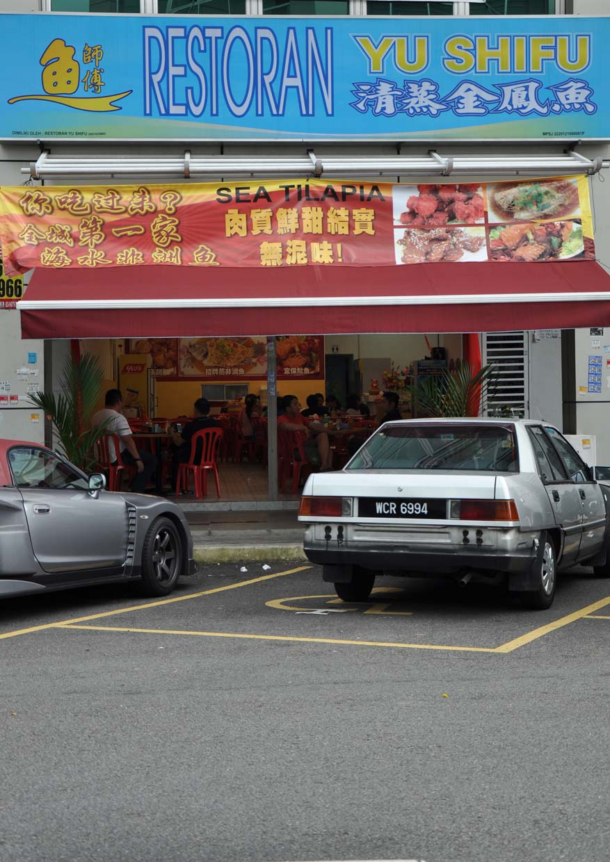 Yu ShiFu Restaurant @ Bandar Puteri, Puchong, Selangor