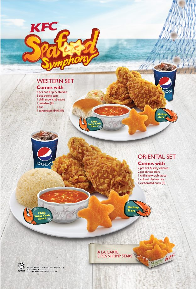 The New Seafood Symphony Combo Orchestrated By KFC