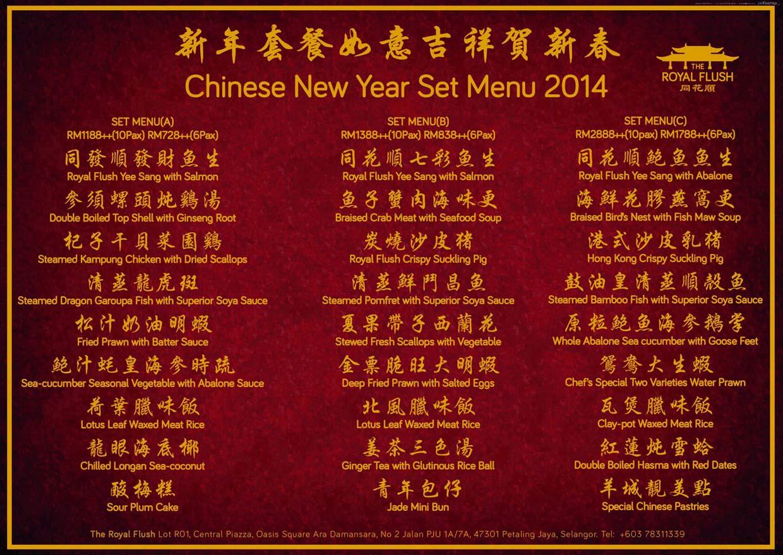 Chinese New Year Set Menu 2014 @ The Royal Flush, Oasis Square, Ara Damansara