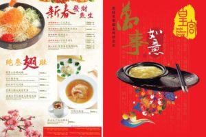 Chinese New Year Set Menus @ Imbi Palace Group