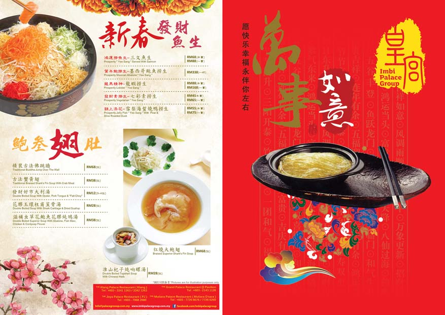 Chinese New Year Set Menus @ Imbi Palace Group