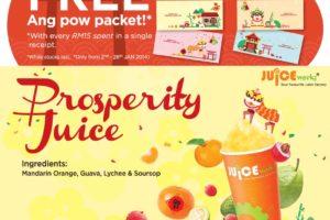 Prosperity Juice @ Juice Works