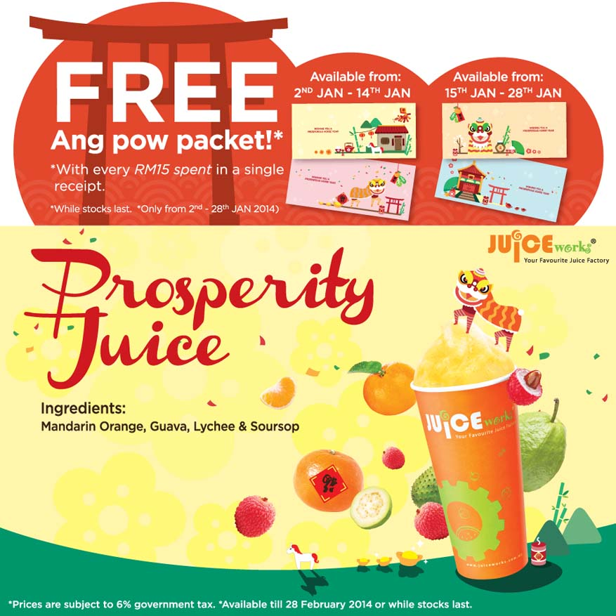 Prosperity Juice @ Juice Works