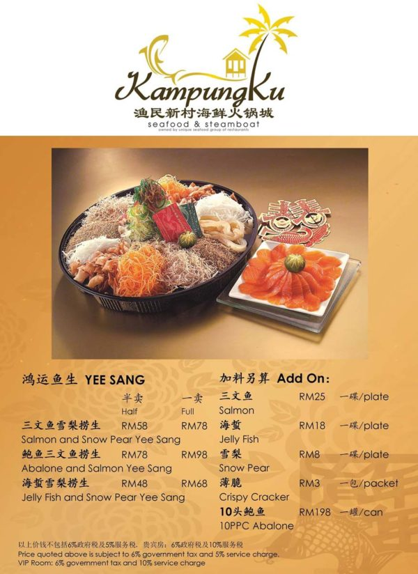 Chinese New Year Menu @ Kampung Ku Seafood & Steamboat