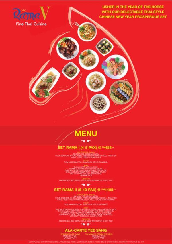 Thai Style Chinese New Year Prosperous Set @ Rama V Fine Thai Cuisine