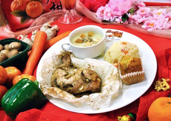 New Teriyaki Feast @ Kenny Rogers ROASTERS