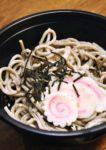 iku damansara uptown japanese fusion cold soba
