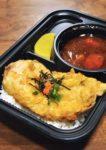 iku damansara uptown japanese fusion curry chicken