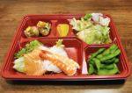 iku damansara uptown japanese fusion sashimi bento