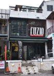 jasmine pusa gold 1121 beras basmathi ekstra panjang fuzio bar restaurant kuala lumpur
