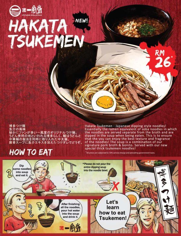 The All New Hakata Tsukemen Ramen @ IPPUDO Malaysia