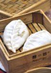 dim sum the emperor chinese restaurant dorsett grand subang chicken bun