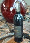 cape mentelle australia margaret river wine tanzini gtower cabernet sauvignon