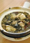 bak kut teh fen fang laman rimbunan kepong pork stew