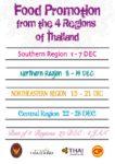 4 regions thailand food promotion barn thai restaurant