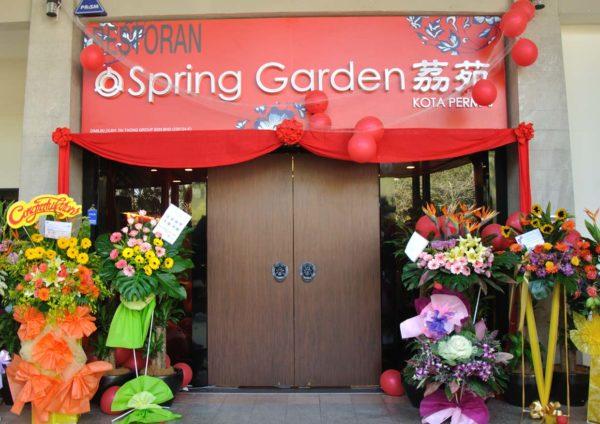 Spring Garden Chinese Restaurant Kota Permai Golf Country Club Kota Kemuning Food Malaysia