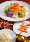dorsett international chinese new year menu 2015 yee sang