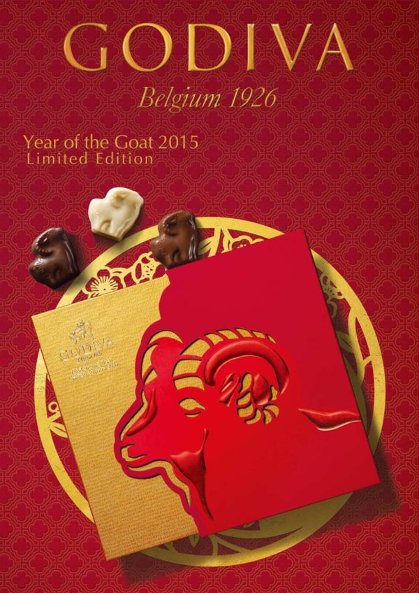 Chinese New Year Limited Collection 2015 @ Godiva