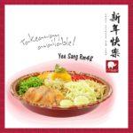 myelephant chinese new year 2015 yee sang takeaway