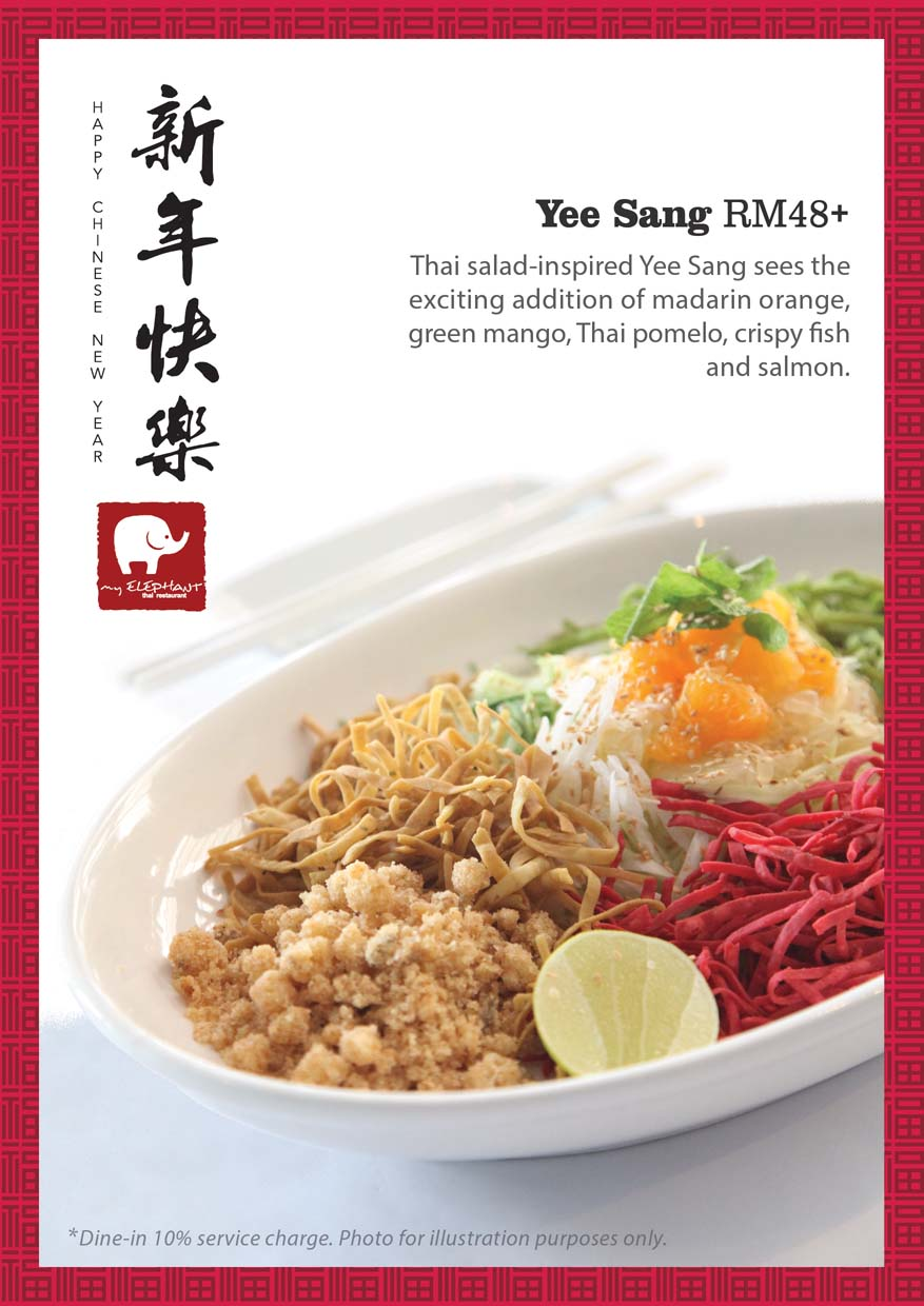 Chinese New Year 2015 Yee Sang @ myELEPHANT Thai Restaurant