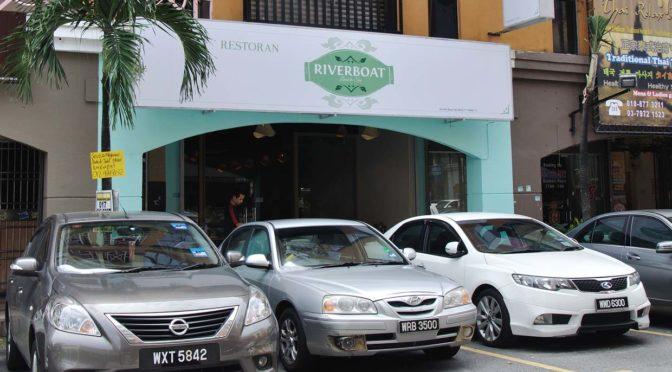 Riverboat @ Plaza Danau Desa, Kuala Lumpur