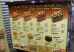 tastefully food beverage expo pwtc kuala lumpur 2014 roti benggali menu