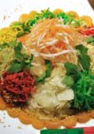 chinese new year 2015 utara coffee house armada petaling jaya yee sang