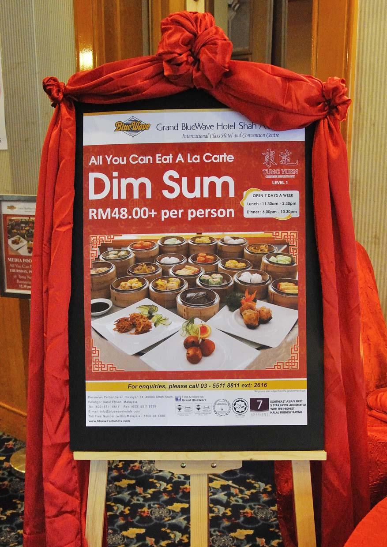 All You Can Eat Dim Sum @ Tung Yuen, Grand BlueWave Hotel Shah Alam
