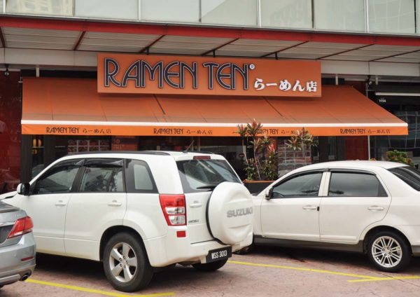 Ramen Ten and Shin Tokyo Sushi @ Jaya 33, Petaling Jaya