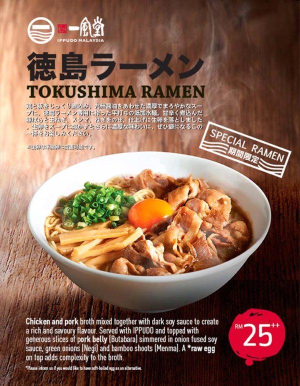 Tokushima Ramen & Chef Specials @ IPPUDO Malaysia