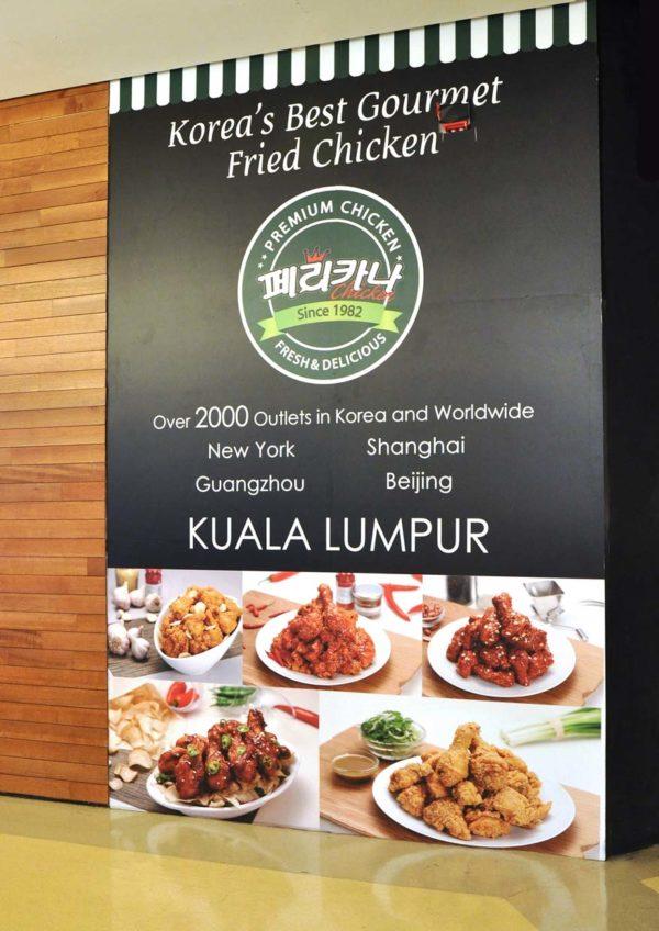 pelicana chicken malaysia korean food ecurve mutiara damansara