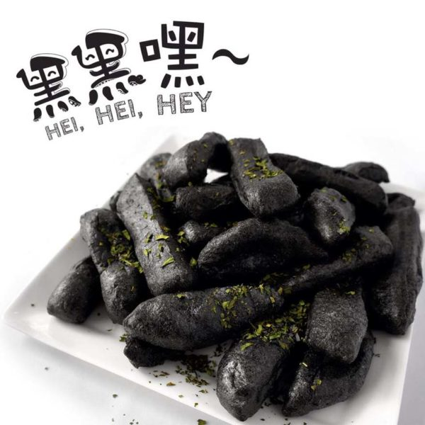 New Squid Ink Tempura @ Shihlin Taiwan Street Snacks