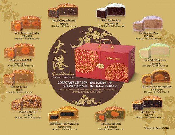 grand harbour chinese cuisine mooncake mid autumn festival 2015