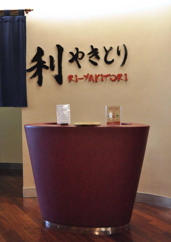 Kozara Ryori Set Promotion @ Ri-Yakitori Bar, St Giles The Gardens – Grand Hotel & Residences