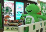sakae sushi japanese cuisine 18th anniversary new menu promotion snap post win contest