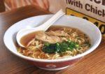 sukiya fast food japanese restaurant dataran sunway kota damansara tokyo chicken ramen