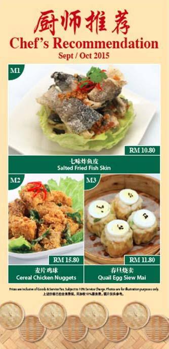 Chef's Recommendation Sep/Oct 2015 @ Tim Ho Wan, 1 Utama Shopping Centre