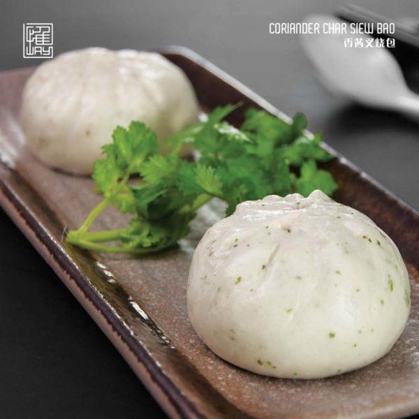 way modern chinois chinese asian cuisine work at clearwater damansara heights coriander char siew pau