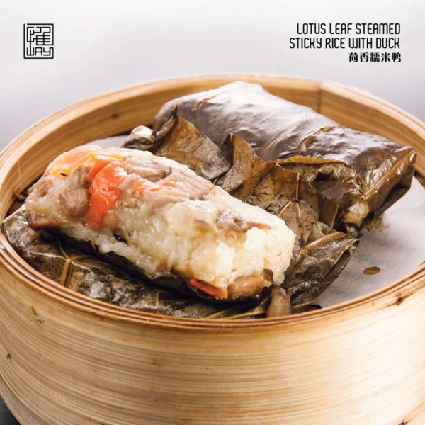 way modern chinois chinese asian cuisine work at clearwater damansara heights lotus leaf sticky rice