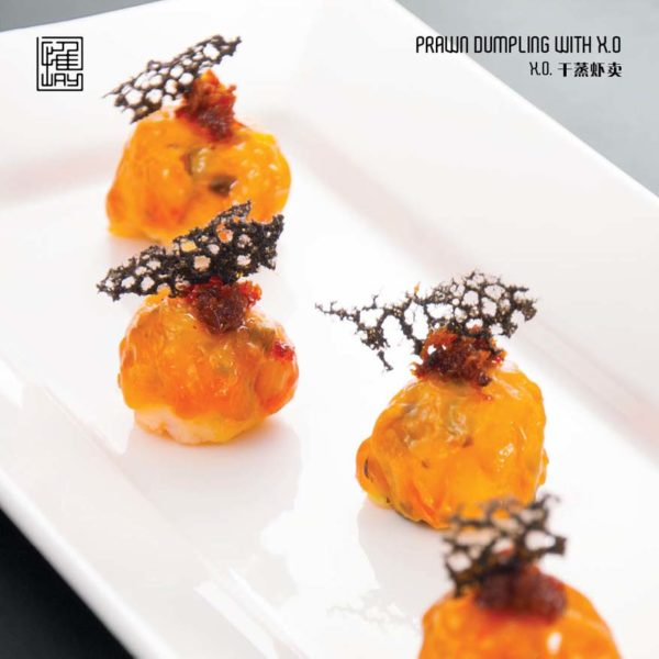way modern chinois chinese asian cuisine work at clearwater damansara heights prawn dumpling xo