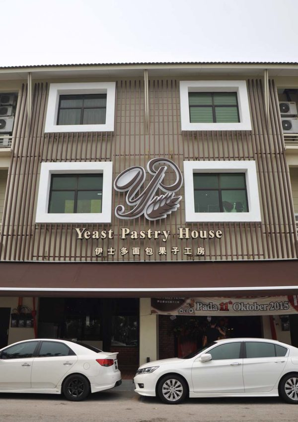 Yeast Pastry House, Melaka (pic credit: foodmsia.com)