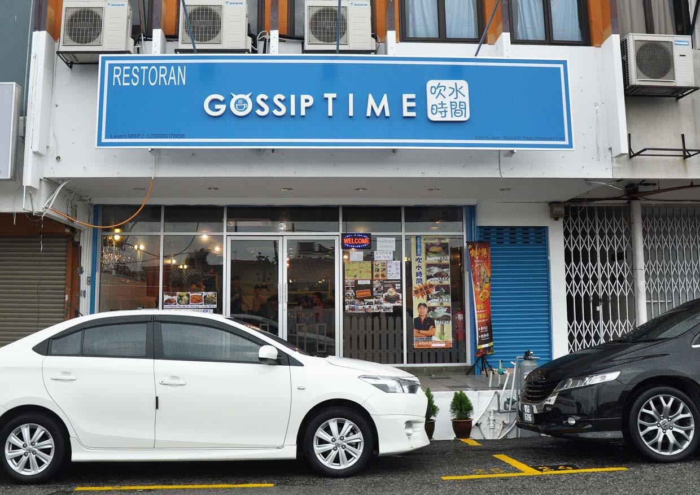 Gossip Time Restaurant @ Paramount Garden, Petaling Jaya