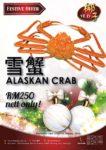 christmas 2015 yezi chinese steamboat restaurant the roof bandar utama alaskan crab